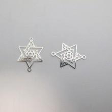 100 Laser Cut Star Stamp 23x19mm