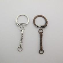 20 pcs Key Chain 23mm plus Snake Chain