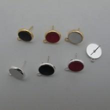 10 pcs tiges avec anneau rond 12mm