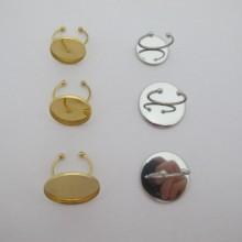 Supports bague en acier inox pour cabochons 18mm/20mm/25mm