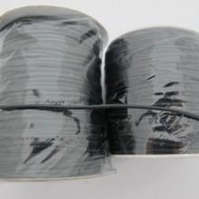 90 mts Fil coton ciré 1.50MM /2.0MM