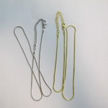 20 Chains serpentine fancy metal 50cm